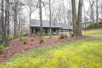 Acworth Single Family Home Under Contract: 1192 Wade Green Cir