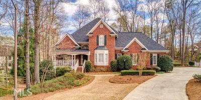 Powder Springs Single Family Home Under Contract: 1089 Waterbury Close