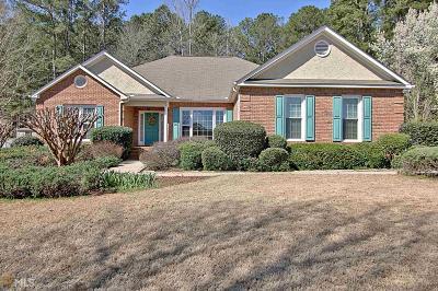 Fayetteville Single Family Home New: 125 Redspire Ln