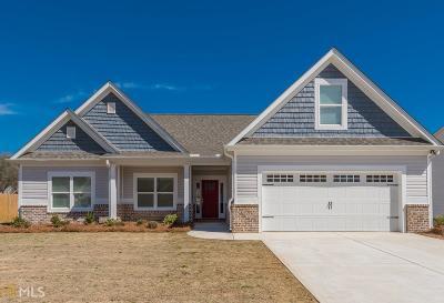Monroe Single Family Home For Sale: 404 Katherine Ct