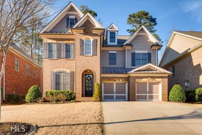 Brookhaven Single Family Home Under Contract: 1874 Chamdun Pl