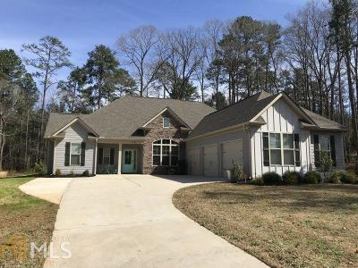Lagrange Single Family Home For Sale: 118 Lindsay Taylor Dr