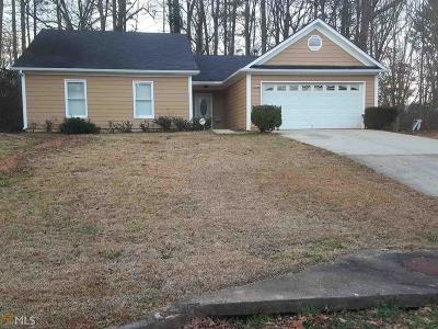 Lithonia Single Family Home New: 5342 Medena Way #Lot 135