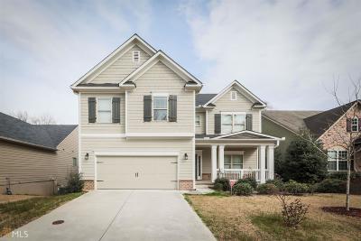 Powder Springs Single Family Home For Sale: 3402 Lynne Rd