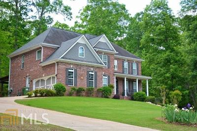 Carrollton Single Family Home For Sale: 153 West Lake Blvd