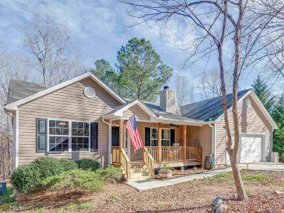 Covington Single Family Home Under Contract: 255 Riverbrooke Trl