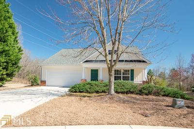 Jefferson Single Family Home Under Contract: 138 Clubhouse Dr
