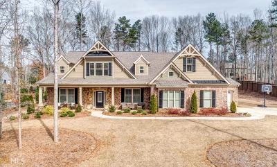 Jefferson Single Family Home Under Contract: 635 Callie Cir
