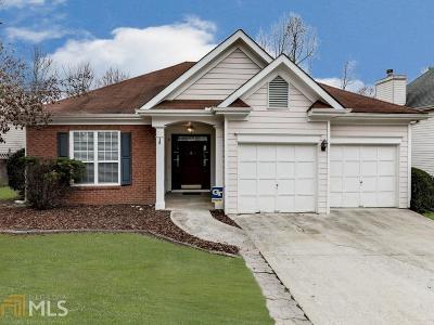 Acworth Single Family Home Under Contract: 4536 Sawnee Trl