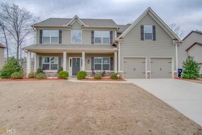 Jefferson Single Family Home For Sale: 756 Hawkins Creek Dr