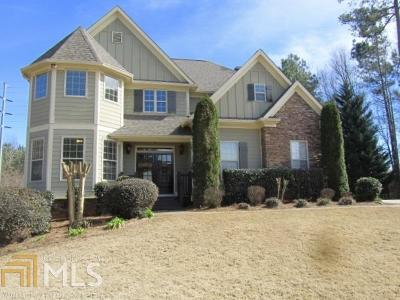 Jefferson Single Family Home Under Contract: 578 Melvin Dr