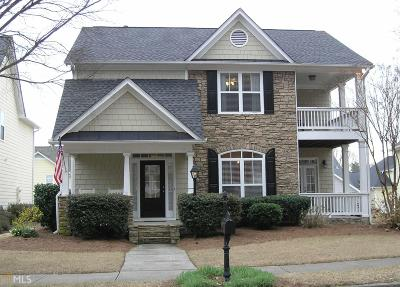 Suwanee Single Family Home For Sale: 878 Scales Rd #14