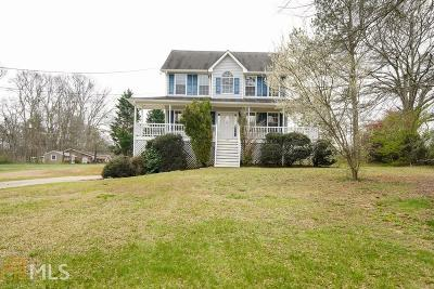 Powder Springs Single Family Home Under Contract: 197 McKinley Court