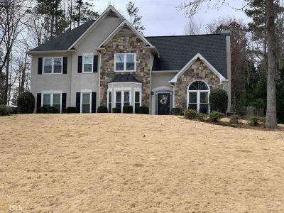 Peachtree City GA Single Family Home Under Contract: $434,900