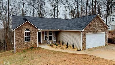 Villa Rica GA Single Family Home Under Contract: $215,000