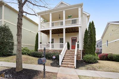 Atlanta Single Family Home New: 1654 Carr Cir