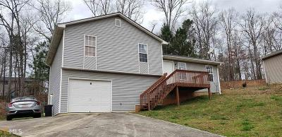 Carroll County Single Family Home Under Contract: 248 Emma Gilley Dr