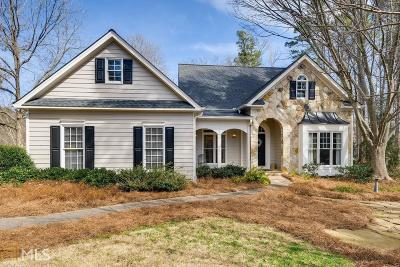 Suwanee Single Family Home Under Contract: 2095 Southers Cir