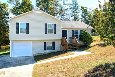 Carrollton Single Family Home New: 254 Lambert Overlook Cir