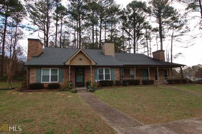 Suwanee Multi Family Home Under Contract: 2591 Whitehead Pl Dr