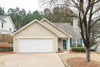 Woodstock Single Family Home Under Contract: 215 Parkridge Dr