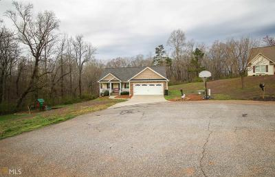 Habersham County Single Family Home Under Contract: 377 Chandler Ct