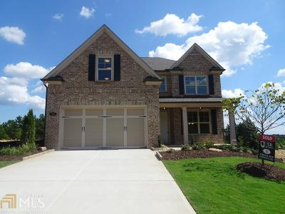 Sugar Hill Single Family Home Under Contract: 261 Wildcat Ridge Dr