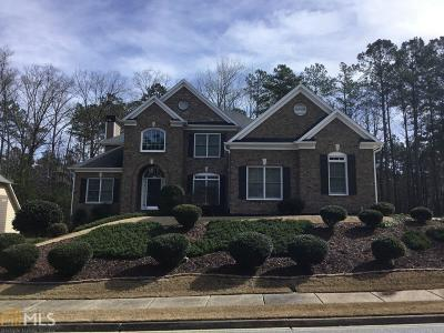 Acworth Single Family Home Under Contract: 722 Highcrest Dr