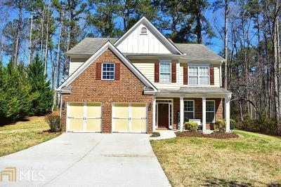 Douglasville Single Family Home Under Contract: 172 Oakbridge Dr