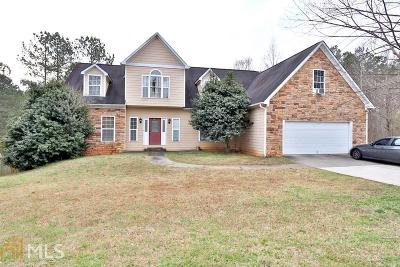 Brookhaven Single Family Home New: 4183 Nance Rd