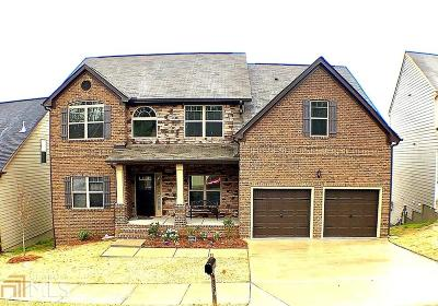 College Park Single Family Home New: 5870 Savannah River Rd