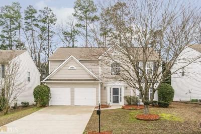 Kennesaw Single Family Home Under Contract: 395 Ethridge Dr