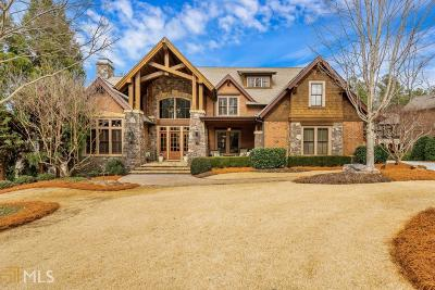 Suwanee Single Family Home New: 879 Big Horn Holw
