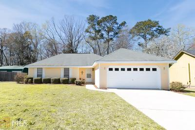 Centerville Single Family Home Under Contract: 234 Ridge Bend Dr