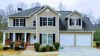 Ellenwood Single Family Home Under Contract: 5194 Katherine Village