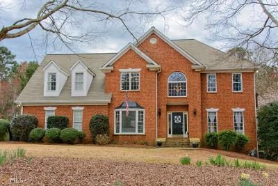 Carroll County Single Family Home Under Contract: 225 Mink Hollow Dr