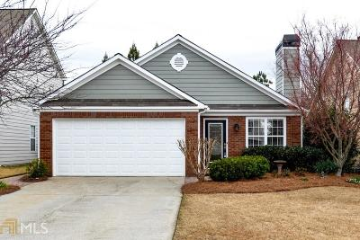 Roswell Single Family Home Under Contract: 2455 Ashton Dr