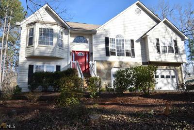 Douglasville Single Family Home Back On Market: 5001 Forest View Trl