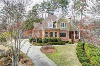Suwanee Single Family Home New: 5286 Settles Bridge Rd