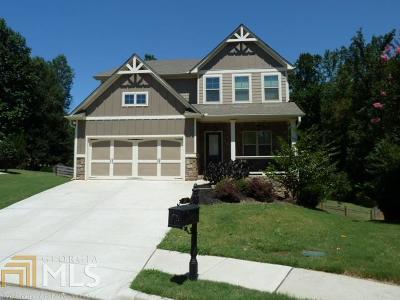 Newnan Single Family Home New: 18 Eagle Ct