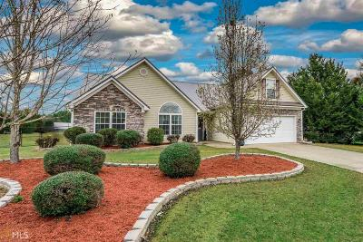 Buckhead, Eatonton, Milledgeville Single Family Home Under Contract: 101 Parks Mill Dr
