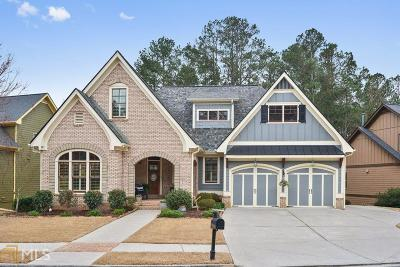 Acworth Single Family Home Under Contract: 4823 Archer Pl