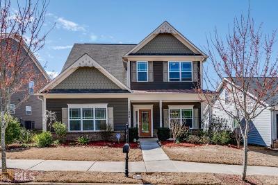 Atlanta Single Family Home New: 1508 Drew Dr