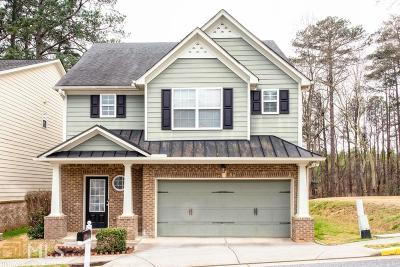 Norcross Single Family Home Under Contract: 5600 Chatham Cir