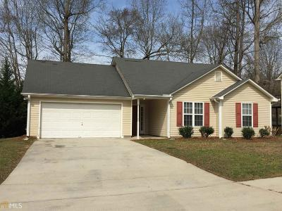 McDonough Single Family Home Under Contract: 405 Edgewood Dr