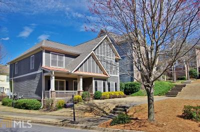 Atlanta Single Family Home New: 1632 Duncan Dr