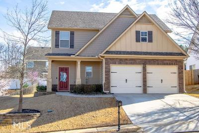 Newnan Single Family Home New: 71 Village Pass