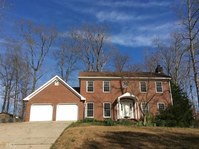Stockbridge Single Family Home New: 225 Clarkdell Dr
