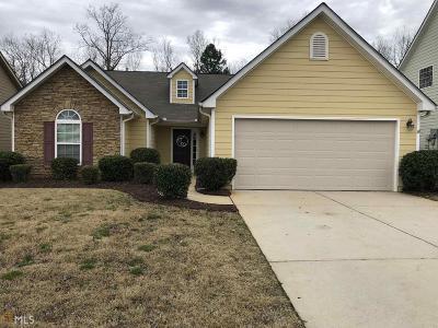 Carroll County Single Family Home New: 526 Firethorn Ct