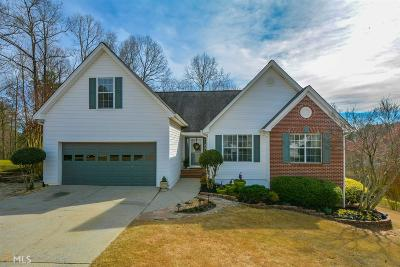 Dacula Single Family Home Under Contract: 1545 Wilkes Crest Dr